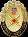 Seal of Croatian Army.png
