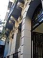 Sede de la Universidad Nacional de La Plata en Buenos Aires II.jpg