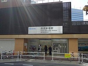 Seibu-Shinjuku Station - Image: Seibu Shinjuku Station North exit 20110319