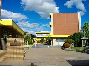 Seirantaito High School.JPG