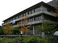 Seishinkan Hall (Kinugasa Campus, Ritsumeikan University, Kyoto, Japan).JPG