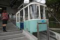 Senkojiyama ropeway04s3200.jpg