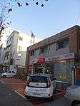 Seoul Sinjeong1 Post office.JPG