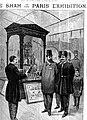 Shah paris expo 1889.jpg