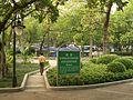 Shamian-Island-small-park-0566.jpg