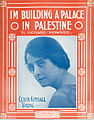 Sheet music cover - I'M BUILDING A PALACE IN PALESTINE (1916).jpg