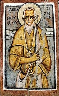 Shenoute Egyptian saint