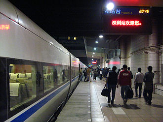 Shenzhen Railway Station - Trains in station area CRH1A