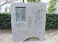 Shigakenmin-no-uta.jpg