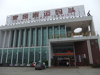 Three Links - The mainland China terminal for the Quanzhou-Kinmen ferry, in Shijing Town