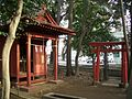 Shimoyama Inari Shrine (下山稲荷神社) - panoramio.jpg