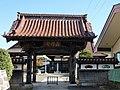 Shingyoji (Nihonmatsu) 01.jpg