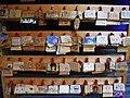 Shirakawa-hachiman shrine Higurashi ema.jpg