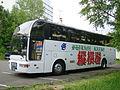 Shiraoi kankō M200F 0478.JPG