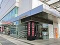 Shizuoka Bank Sagami-Ono Branch.jpg