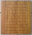 Shogi Notation.jpg