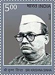 Shri Krishna Singh 2016 stamp of India.jpg