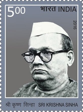 Biharis - Commemorative stamp of Shri Krishna Singh, the first Chief Minister of Bihar