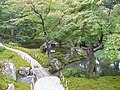 Shugaku-in Imperial Villa - Lower Garden a.JPG