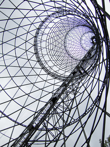 Shukhov Tower photo by Arssenev