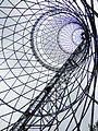 Shukhov Tower 030709e photo by Arssenev.jpg