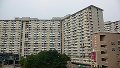 Shun Lee Estate East end.JPG