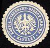 Siegelmarke Königliche Eisenbahn - Direction Erfurt - Kanzlei W0229447.jpg
