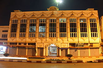 Taunggyi - A Sikh Temple in Taunggyi
