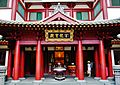 Singapore Buddha Tooth Relic Temple 10.jpg