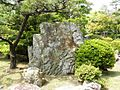 Site of Nagoya Castle.jpg