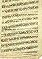 Skany dokumentow historycznych 017.jpg