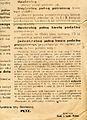 Skany dokumentow historycznych 084.jpg