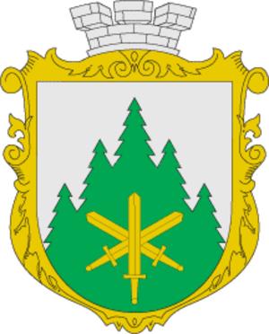 Slavske - Image: Slavske skl gerb