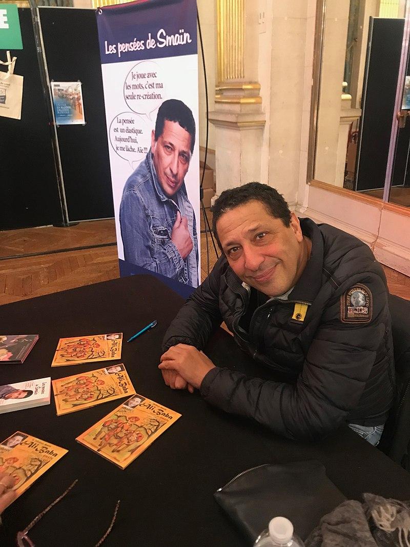 Smaïn, Maghreb-Orient des Livres, Paris, février 2018 | Photo : Wikimedia