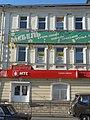 Smolensk, Novoleningradskaya Street, 11 - 10.jpg