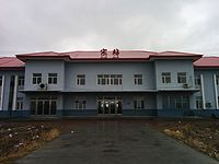 Song Railway Station.jpg