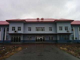 Songzhan town of Zhaodong