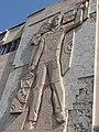 Soviet-Era Bas Relief - Outside Bendery Fortress - Bendery - Transnistria (36032551073).jpg