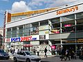 Sports Direct, Garratt Lane, Wandsworth, London 03.jpg