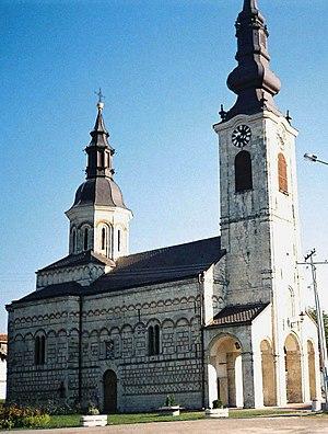 Sremska Kamenica - Orthodox church