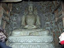 ¿que es la meditación y para que sirve? 220px-Ss460-319-070-Buddha2-1