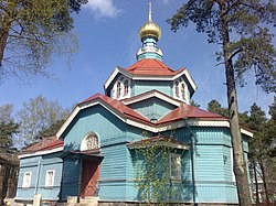 St. Peter Church Lakhta.jpg