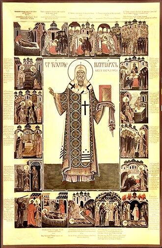 Ksenia Pokrovsky - St. Tikhon Patriarch of Moscow by Ksenia Pokrovky
