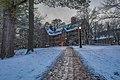 St Pauls School in winter (Unsplash).jpg