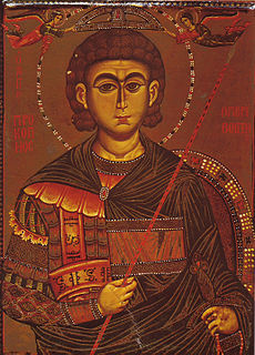 Procopius of Scythopolis Martyr and saint