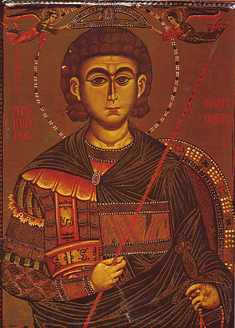 Procopius of Scythopolis - Icon of Saint Procopius, 13th century Saint Catherine's Monastery, Mount Sinai