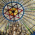 Stained Glass Dome.JPG