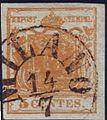 Stamp Austria Lombardei 1850-1H.jpg
