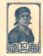 Stamp Soviet Union 1936 CPA556Б.png