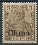 Stamp of China-GermanPO.jpg